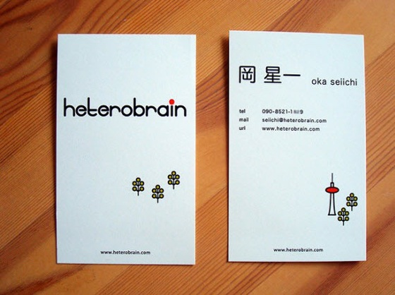 Heterobrain business card