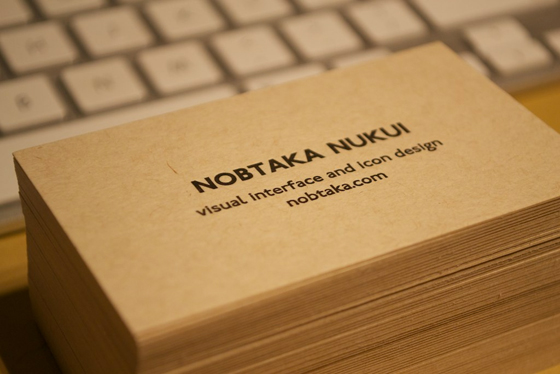 Nobtaka Nukui business cards