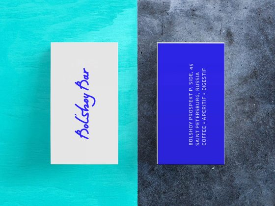 Bolshoy Bar business card