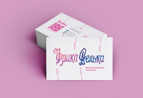 Freakadelka business cards